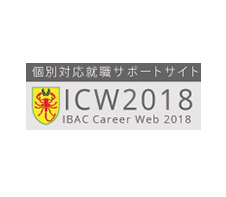 ICW2018