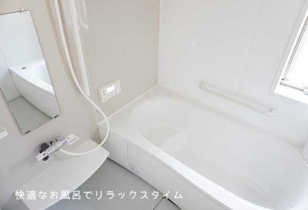 快適なお風呂でリラックスタイム